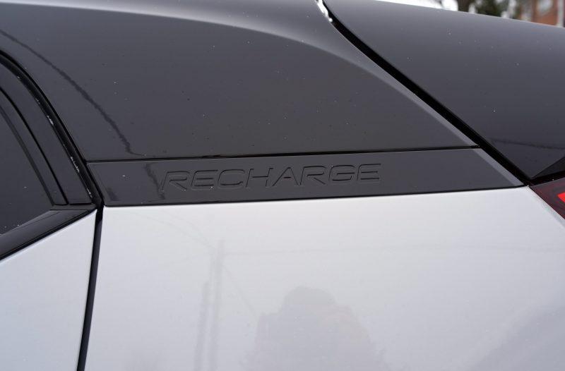 Volvo XC40 P8 Recharge logo